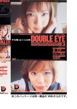 GRD 0023 256x362 - [GRD-0023] DOUBLE EYE VOL.03 Dream Ticket コスプレ Lesbian ドリームチケット Itsuki Wakana