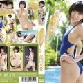 IMKD 1001 120x120 - [IMKD-1001] 保田真愛 Mai Yasuda – MY!妹!!真愛!!!