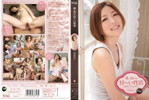 [IPZ-030] 僕とあいの甘~い性活 羽田あい Tissue Subjectivity Solowork Nurse Kyousei