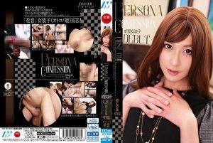 [JSTK-001] Persona Confession 新星女装子DEBUT 初女装STYLE 花音 MERCURY(マーキュリー) 素人 Josou TOKIO 女装・男の娘 Debut Production