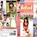 KIDM 002 120x120 - [KIDM-002] 小倉優子 浜田翔子 桜木睦子 – I LOVE Idol Legend