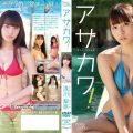 LPFD 323 120x120 - [LPFD-323] 浅川梨奈 Nana Asakawa – アザカワ!(Azakawa!)