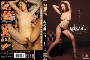 [MIAD-491] 超絶品ボディ JULIA Digital Mosaic 拘束 Big Tits Restraint [Jo]Style