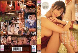 [MIDE-832] 学生時代は親友の彼女で3人で雑魚寝もしてたただの女友達と大人になって再会してめちゃくちゃ中出ししまくった。 神宮寺ナオ 真咲南朋 神宮寺ナオ デジモ Big Tits Beautiful Girl