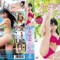 PNPK 1001 120x120 - [PNPK-1001] 永井里菜 Rina Nagai – 丸ごとシンデリーナ ~桃恋~