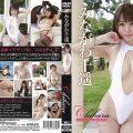 REBD 405 120x120 - [REBD-405] Chiharu gift for you/みながわ千遥 イメージビデオ Imai Himari 単体作品 REbecca 芸能人