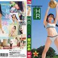 SBKD 0165 120x120 - [SBKD-0165] 柳川みあ Mia Yanagawa – HR 日直