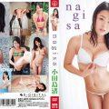 SBVD 0316 120x120 - [SBVD-0316] 小田島渚 Nagisa Odajima – NAGISA