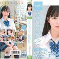 SDAB 141 120x120 - [SDAB-141] 性欲は強いぞ。百瀬あすか SOD専属 AVデビュー タイガー小堺 美少女 Taiga- Kosakai Slender Seishun Jidai