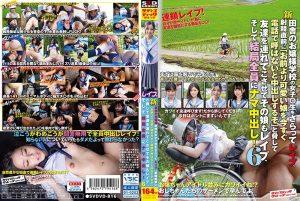 [SVDVD-816] 新田舎のお嬢様学校の女子○生をさらってレ●プ、射精直前に「お前より可愛い娘を今すぐ電話で呼ばないと中出しするぞ」と脅して友達を連れてこさせてその娘もレ●プ、そして結局全員にナマ中出し!6 Harukawa Rino Creampie 橋本ちなつ Sadistic Village Suzuka Kurumi