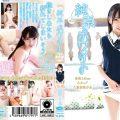 THNIB 041 120x120 - [THNIB-041] 純系ホワイト ~身長145cm Aカップ 八重歯美少女~/雪美ここあ (ブルーレイディスク) Solowork Blu-ray(ブルーレイ) Image Video CRANE Fuyue Kotone