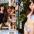 TRID 001 120x120 - [TRID-001] 小林優美 Yumi Kobayashi – Angel Kiss