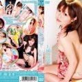 TRID 171 120x120 - [TRID-171] Hideyo Kamibayashi 上林英代 – Smile Jac ~ひとりじめ~