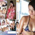 TRST 0201 120x120 - [TRST-0201] 大山ひかり Hikari Ohyama – Sunshine