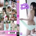 TRST 0295 120x120 - [TRST-0295] 三咲はる Haru Misaki – いやしむっちり