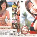 VPBF 12625 120x120 - [VPBF-12625] 北村ひとみ Hitomi Kitamura – 日テレジェニック2006 胸いっぱいの愛を
