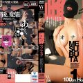 WFR 012 120x120 - [WFR-012] 雌豚マゾマスク とんかつ 顔射 Waap Entertainment W* ワープエンタテインメント