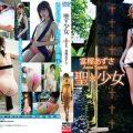 XAM 032 120x120 - [XAM-032] 富樫あずさ Azusa Togashi – 聖*少女