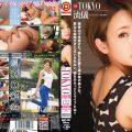 ABP 037 120x120 - [ABP-037] NEW TOKYO流儀 02 青木花恋 スレンダー Aoki Karen ABSOLUTELY PERFECT 単体作品