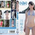 ENFD 5713 120x120 - [ENFD-5713] 川崎あや Kawasaki Aya – ミスFLASH2016