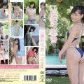 ENFD 5757 120x120 - [ENFD-5757] 江藤彩也香 Sayaka Etou – 1'st image