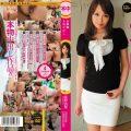 HND 021 120x120 - [HND-021] 女教師本物中出し 坂野由梨 Sakano Yuri 3P、4P  4P 中出し 単体作品
