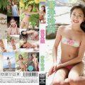 ICDV 30241 120x120 - [ICDV-30241] 蒼井玲奈 Rena Aoi – 常夏娘