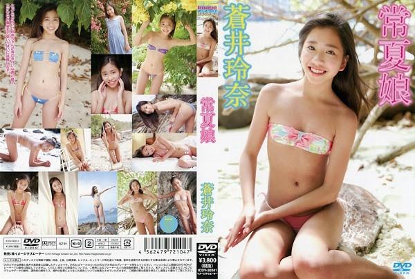 ICDV 30241 - [ICDV-30241] 蒼井玲奈 Rena Aoi – 常夏娘