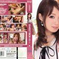 IDBD 492 120x120 - [IDBD-492] 石原莉奈SWEET BOX 8時間 (ブルーレイディスク) アイデアポケット デジモ IDEA POCKET Prostitutes Ishihara Rina