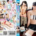 IMBD 343 120x120 - [IMBD-343] 黒宮れい Rei Kuromiya – ニーハイコレクション ~絶対領域~ 黒宮れい Part8