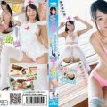 IMBD 358 120x120 - [IMBD-358] 源結菜 Yuina Minamoto – ニーハイコレクション ~絶対領域~ 源結菜 Part3