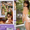 JYH 0013 120x120 - [JYH-0013] ジューシーハニー/七海なな Nanaumi Nana オルスタックピクチャーズ 越智徹 イメージビデオ 七海なな