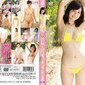 LCDV 40693 120x120 - [LCDV-40693] 夏江紘実 Hiromi Kae – おかえり