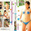 LPCS 262 120x120 - [LPCS-262] 華咲陽菜 Hina Hanasaki – リトルプリンセス vol.262