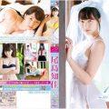 LPFD 272 120x120 - [LPFD-272] 尾島知佳 Chika Ojima – 19~nineteen~