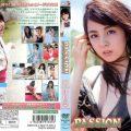 LPFD 279 120x120 - [LPFD-279] 柳ゆり菜 Yurina Yanagi – PASSION