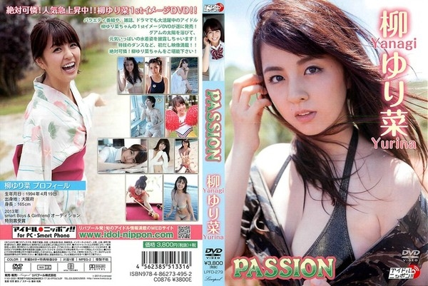 LPFD 279 - [LPFD-279] 柳ゆり菜 Yurina Yanagi – PASSION