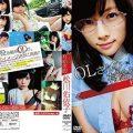 LPFD 280 120x120 - [LPFD-280] 松川佑依子 Yuiko Matsukawa – OLさんの有給休暇
