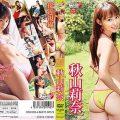 LPFD 68 120x120 - [LPFD-68] 秋山莉奈 Akiyama Rina – 接近視線