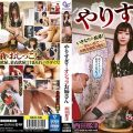 NEO 740 120x120 - [NEO-740] やりすぎ!オシッコお姉さん 西田那津 M男 Nishita Natsu Dirty Words Submissive Men キス・接吻