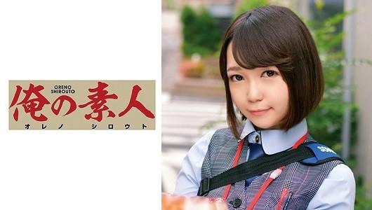 ORETD 778 - [ORETD-778] 新川さん