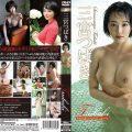 REBD 495 120x120 - [REBD-495] Tsubaki あなたの推しになりたくて/三宮つばき 三宮つばき 芸能人 イメージビデオ  REbecca
