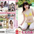 SBVD 0283 120x120 - [SBVD-0283] me・shi・a・ga・re もえのあずき