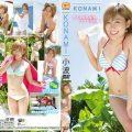 TRST 0260 120x120 - [TRST-0260] 小波 Konami – KONAMI