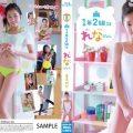 ZEUSHB 003 120x120 - [ZEUSHB-003] 蒼井玲奈 Rena Aoi – 1年2組3番れなぴょん Blu