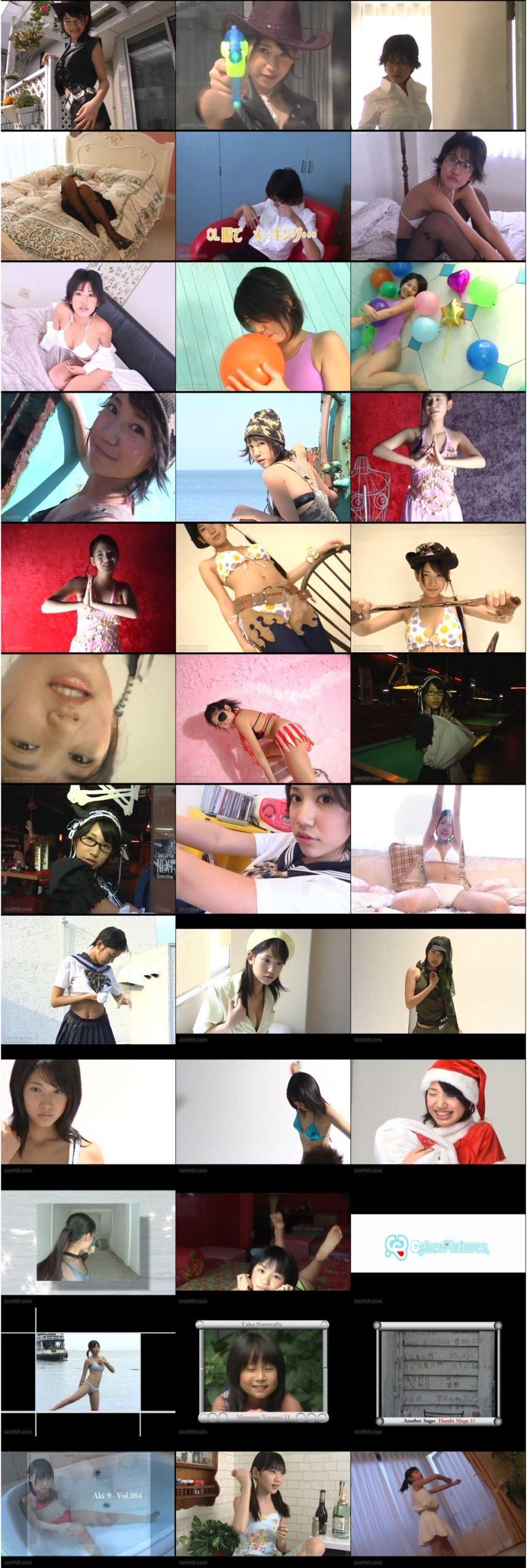 cpsky 035 s scaled - [CPSKY-035] 朝倉みかん Mikan Asakura – コスプレDX 朝倉みかん 14歳