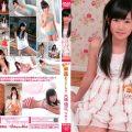CPSKY 163 120x120 - [CPSKY-163] 大橋優花 Yuka Ohashi – 12歳 中1 優花の南国まっしぐら IDOL