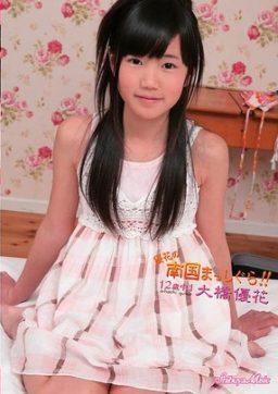 CPSKY 163 256x362 - [CPSKY-163] 大橋優花 Yuka Ohashi – 12歳 中1 優花の南国まっしぐら IDOL