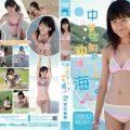 CPSKY 232 120x120 - [CPSKY-232] 宮沢春香 Haruka Miyazawa – 中学生初めての沖縄の海