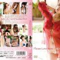 ENFD 5204 120x120 - [ENFD-5204] 松本さゆき Sayuki Matsumoto – Please Love More…